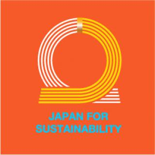 Japan for Sustainability