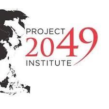 Project 2049 Institute