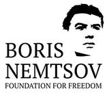Boris Nemtsov Foundation for Freedom